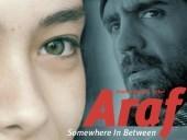 شاهدوا فيلم الأعراف مترجم في اطار الدراما التركية