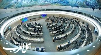 مجلس الأمم المتحدة لحقوق الإنسان يعتمد 5 قرارات تدين اسرائيل ارتكبت بحق الفلسطينيين