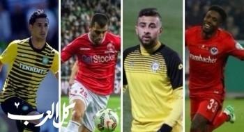 أربعة لاعبين عرب ضمن كادر منتخب اسرائيل في لقائه الودي أمام رومانيا