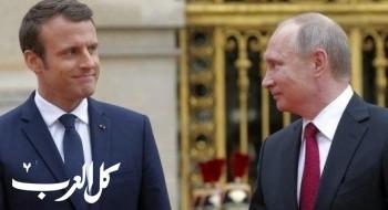 الرئيس الفرنسي ماكرون: بوتين رجل قوي جدا وعلينا الا نبدو أبدا ضعفاء أمامه