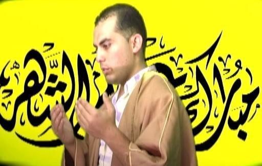 فيديو كليب ما احلى ايامك يا رمضان للمنشد عمر سعيد