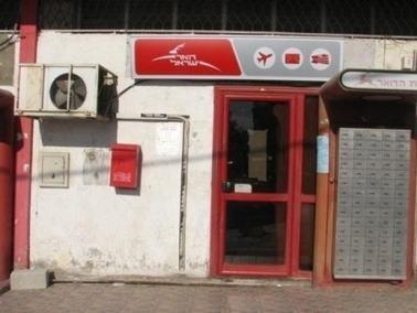 سطو مسلح على فرع البريد في مدينة عكا