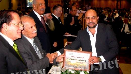اختيار النائب غنايم شخصية عام 2009 من بين النواب