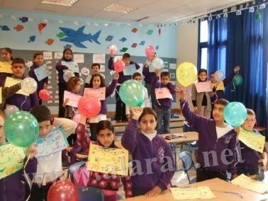 إنطلاق فعاليات مسيرة الكتاب في مدرسة نحف الإبتدائية