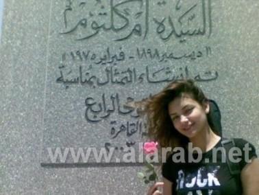 تعرفوا على طالبة ستار أكاديمي 7 رانيا نجيب