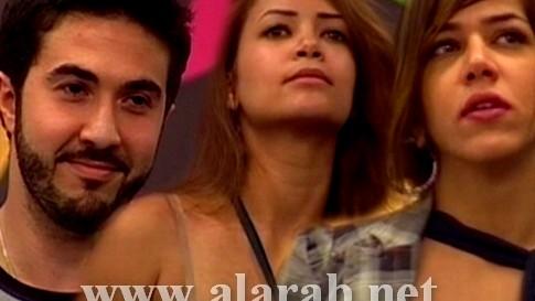 رانيا ومحمود شكري من مصر أو ميرال من سوريا