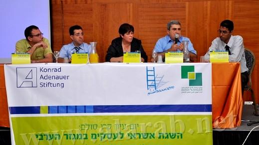 خلال يوم دراسي في الناصرة بمشاركة ممثلين عن مركنتيل