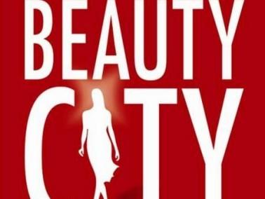 سوبرفارم تقيم مدينة الجمال بين 2-4 حزيران