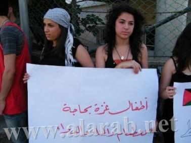 الاحزاب العربية موحدة في تظاهرة في عيلبون ضد العدوان