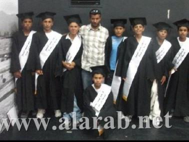تخريج طلاب الصف التاسع من مدرسة تل-عراد
