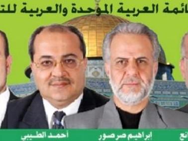 العربية للتغيير:  بدأ مشوار فك الدمج بين باقة وجت