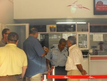كفركنا: مجهولون ينفذون عملية سطو مسلح على بنك البريد