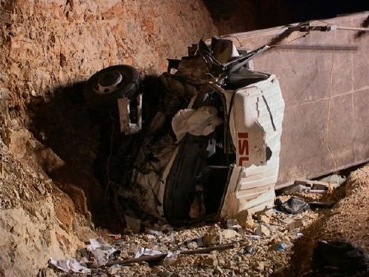 أربعة قتلى في حادث طرق مروع في وادي عارة