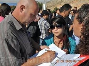 مجدل شمس: الإضراب مستمر... وإغلاق المدارس