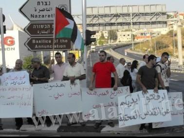 العشرات في الناصرة يتظاهرون في ذكرى هبة الأقصى