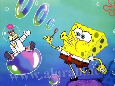 SpongeBob الخامسة والأربعون مشاهدة مباشرة