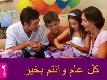 سلكوم ومضامين خاصة بالميلاد ورأس السنة