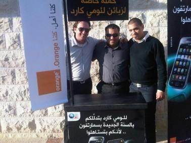 Orangeتدلّل زبائن لئومي كارد والبنك العربي