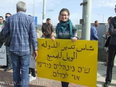 مظاهرة عربية يهودية ضد توصيات لجنة الحدود لمخطط حريش