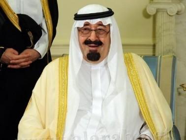 السعودية: توقيف 16 شخصا شاركوا بمظاهرة