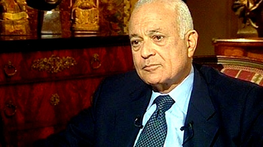 نبيل العربي: من حقنا الغاء معاهدة السلام مع اسرائيل