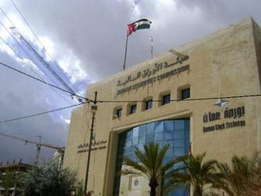الأردن ينفي استثمار معمر القذافي ببورصة عمان