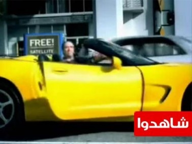 فيديو:احذروا التحرش بالجميلات على الشارع