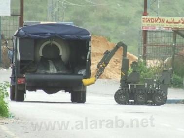 الشرطة تفكك عبوة ناسفة في حديقة الأم في مدينة حيفا