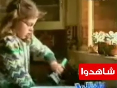 فيديو:لكن لا تدعوا اولادكم الصغار ينظفون