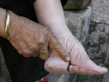 صغر القدم من علامات الجمال ..عجيب وغريب..!!