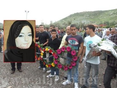 تشييع جثمان المرحومة الطالبة سحر كنعان بالحزن والاسى
