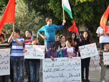 جبهة الناصرة والشبيبة الشيوعية تحيي الذكرى الـ63