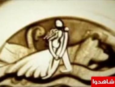 شاهدوا على العرب الرسم بالرمل رائع جداً