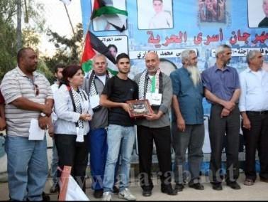 """""""أسم الحرية"""": مهرجان الحرية للأسرى في مخيم شعفاط"""