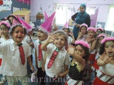 دار الاحلام بمجدالكروم تحتفل بيوم الطفل