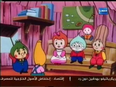 قرية التوت الحلقة الثانية عشر 12مباشرة بالعرب