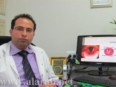 الدكتور جواد خلايلة:يحذر من سرطان الأوتار الصوتية