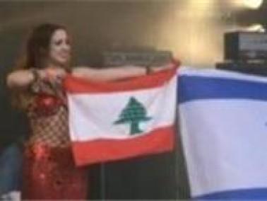راقصة لبنانية تشارك مطربا إسرائيليا بحفلة