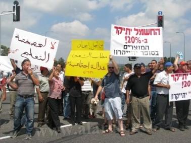 عشرات اليهود والعرب يغلقون مفرق الكابري