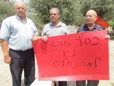 الناصرة:تظاهرة رفع شعارات ضد غلاء المعيشة وأزمة السكن