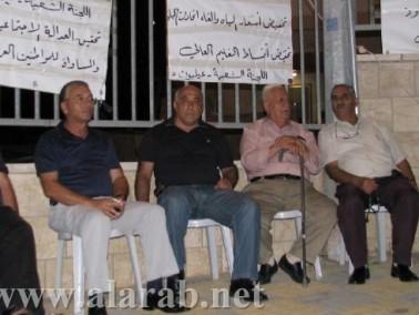 اللجنة الشعبية عيلبون تنظم للاعتصام