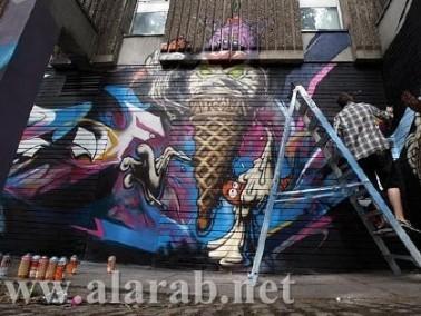 فن بلا حدود:زخرفة الجدران في شوارع بريطانيا