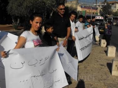الناصرة: مظاهرة رفع شعارات من أجل إلغاء القسط الدراسي