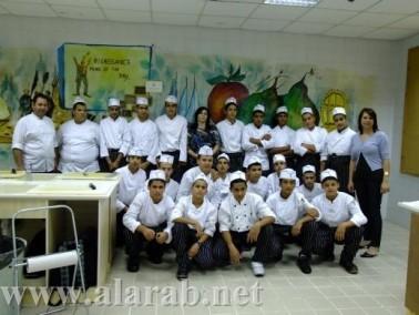 افتتاح اول صف لتعليم الطهي بمدرسة بالناصرة