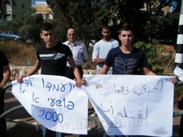 ديرحنا:التجمع ترفع شعارات وأعلام تضامنا مع هبة القدس
