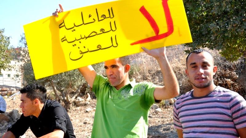 البطوف: زنقه زنقه كلنا ضد العنف
