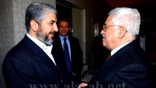 اسرائيل: منع نقل اموال ضرائب السلطة