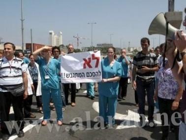 اليوم: توقيع اتفاق بين الأطباء والمالية