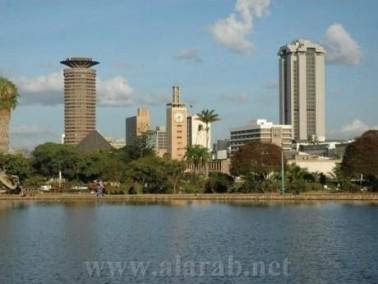 رحلة مصورة ممتعة إلى نيروبي العاصمة الكينية