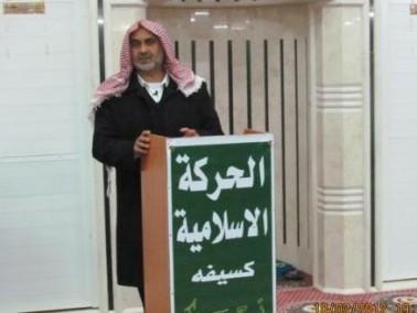 كسيفه: الحركة الإسلامية تحتفل بذكرى المولد